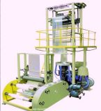 High Speed PE Film Extrusion Machine