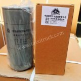 HOWO Oil Filter Vg61000070005 for Sinotruk HOWO