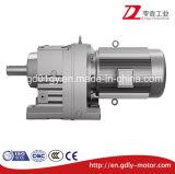 R Helical Geared Motor