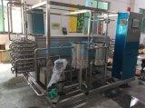 Stainless Steel Sterilizer Plate Sterilized Machine (ACE-SJJ-1012)