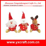 Christmas Decoration (ZY14Y129-1-2-3 20CM) Christmas Deco Craft Items