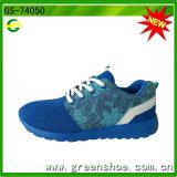 New Fashion Children Sport Shoes (GS-74050)