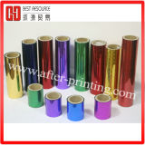 Metalized Colorful BOPP Holographic Thermal Laminating Film