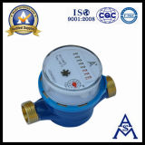 Single Jet Dry Type Vane Wheel Water Meter (LXSC-13D3-25D3)