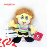 Mini Plush Cartoon Lions Toy