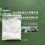 Food Grade Monopotassium Phosphate 98%MKP CAS 7778-77-0