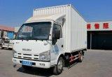 Isuzu 100p Steel Van Truck with 3.5 Ton Loading