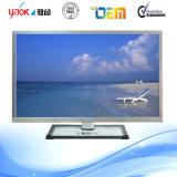 39-Inch Full HD Pure Flat LED TV
