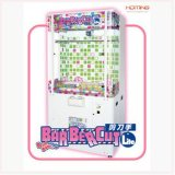 Barber Cut Prize Game Machine (HomingGame-COM-PR-002)