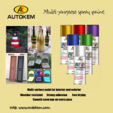 All Purpose Spray Paint, Touch-up Paint, Enamel Spray Paint,