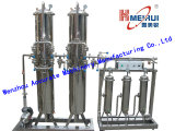 Hot Sale Water Treatment Machine (SWT-1)