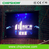 Chipshow P16 DIP Full Color Outdoor LED Billboard Case