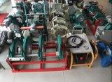 HDPE Welding Machine (FQPEWM16)