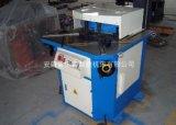 Hydraulic Notching Machine Qf28y Series