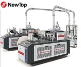 China Middle Speed Paper Cup Making Machine (DEBAO-D16)