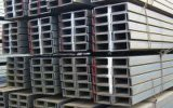 U Channel Steel with High Quality