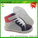 New Arrival Children Casual Skate Board Shoes