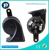 High-End Comfortable Sound Snail Horn Auto Horn