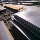 Shipbuilding Steel Plate CCS Ah40 Spring Steel Aormor