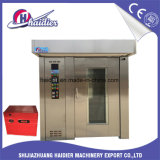 Hot Air 64 Trays Bread Baking Oven Gas Rotary Oven