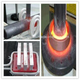 IGBT Electric Induction Heating Welding Machine (GY-70AB)