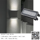 Osram LED Outdoor IP65 12W Wall Light