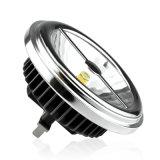 Unique 15W Patent 3dcob CREE Reflector AR111 LED Light (LS-S618-G53-BW/BWW)