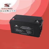China Manufacture Deep Cycle Battery 12V65ah Lead Acid Battery