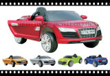 Latest Children Battery Operated Toy Car, Electric Child Ride on Car, Kids Car Toy Price