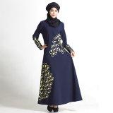 Women′s Long Sleeve Dress Muslim Dress Islamic Clothes