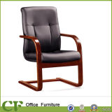 Fixed Solid Wood Armrest Office Leather Guest Chair for Visitor