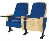 New Passenger Seats for Auditorium