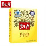 Healthy and Natural Slimming Herbal Tea