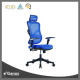 Nylon Base Swivel Mesh Staff Office Chair