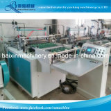 Plastic Bag Making Machine/PE/BOPP