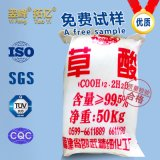 Oxalate/Oxalic Acid, Made in Shanxi, China