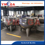 Good Performance Industrial Double Jacketed Kettle Pressure Cooker Machine