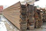 Standard Steel Sheet Piles U Type