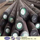 Nak80 Steel Plastic Mould Steel for Round Bar Steel
