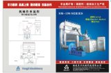 Superfine Powder Grinding Mill for Gcc