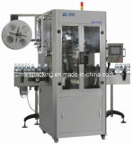 PVC Heat Shrink Label Film Machine (SL-150)