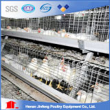 2017 Poultry System for Chicken Layer/ Poultry Battery Cage Equipment