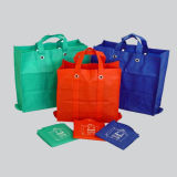 OEM Non Woven Shopping Bag