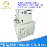Microwave Reactor Manufacturers, Microwave Casting Furnace