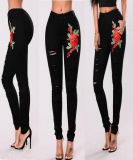 2017 New Fashion Skinny Ripped Jeans