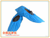 Cleanroom Disposable PE Shoe Cover