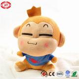 Cute Love U Happy Lovely Sitting Plush Stuffed Monkey Toy