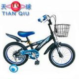 New Style Fashion Children Bicycle Kids Bike