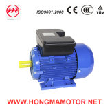 CE Approved Single Phase Induction Motor