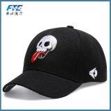 Custom Fashion 3D Logo Snapback Cap Baseball Hat